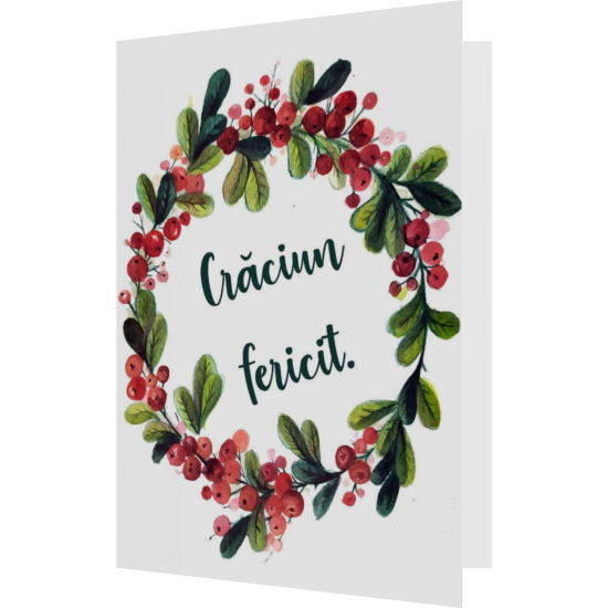 Felicitare: Crăciun fericit